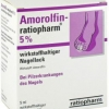 Аморолфин — средство против грибка ногтей