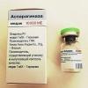 Аспарагиназа медак