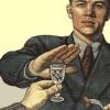 Как вылечить алкогольную зависимость – самые эффективные методы лечения!