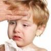 Менингит или цереброспинальный менингит