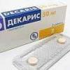 Обзор лекарств от глистов у человека — все антигельминтные препараты