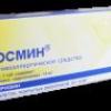 Сенная лихорадка (аллергический ринит- аллергический конъюнктивит)