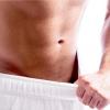 Уреаплазма у мужчин: симптомы и лечение